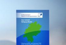 Schmidt/Wieditz, Verwaltungsrecht in Ausbildung und Praxis