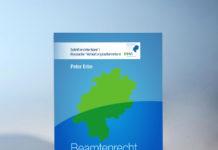 Erbe, Beamtenrecht in Hessen
